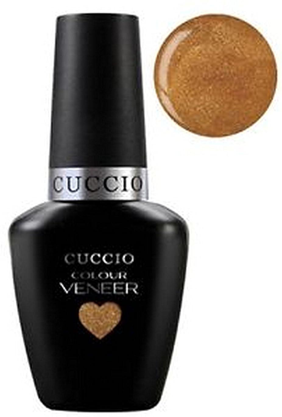 篭嬉しいです寸前Cuccio Colour Veneer LED/UV Gel Polish - Call in Calgary - 0.43oz / 13ml