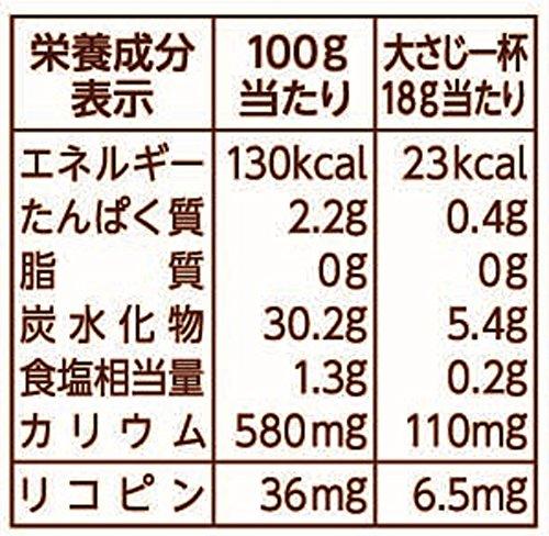 カゴメ濃厚リコピントマトケチャップ300g