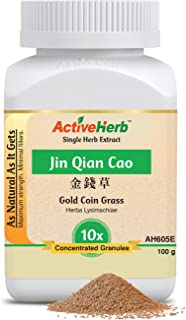 Active Herb - Jin Qian Cao (Gold Coin Grass) - 10 x Concentrated Granules