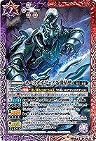バトルスピリッツ CB12-014 ホースオルフェノク 激情態 (M マスターレア) コラボブースター 仮面ライダー Extreme Edition