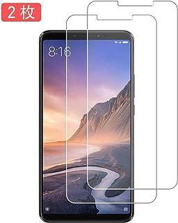 【2枚セット】Xiaomi Mi Max 3ガラスフィルムMi Max 3強化ガラス液晶保護フィルム日本旭硝子素材/硬度9H /高透過率/2.5D ラウンドエッジ加工/飛散防止/傷防止/耐指紋/気泡ゼロ/撥油性/自動吸着/保護フィルム(Xiao...