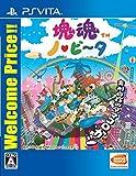 【PSVita】塊魂 ノ・ビ~タ Welcome Price!!