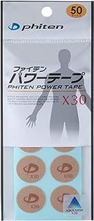ファイテン(phiten) パワーテープX30