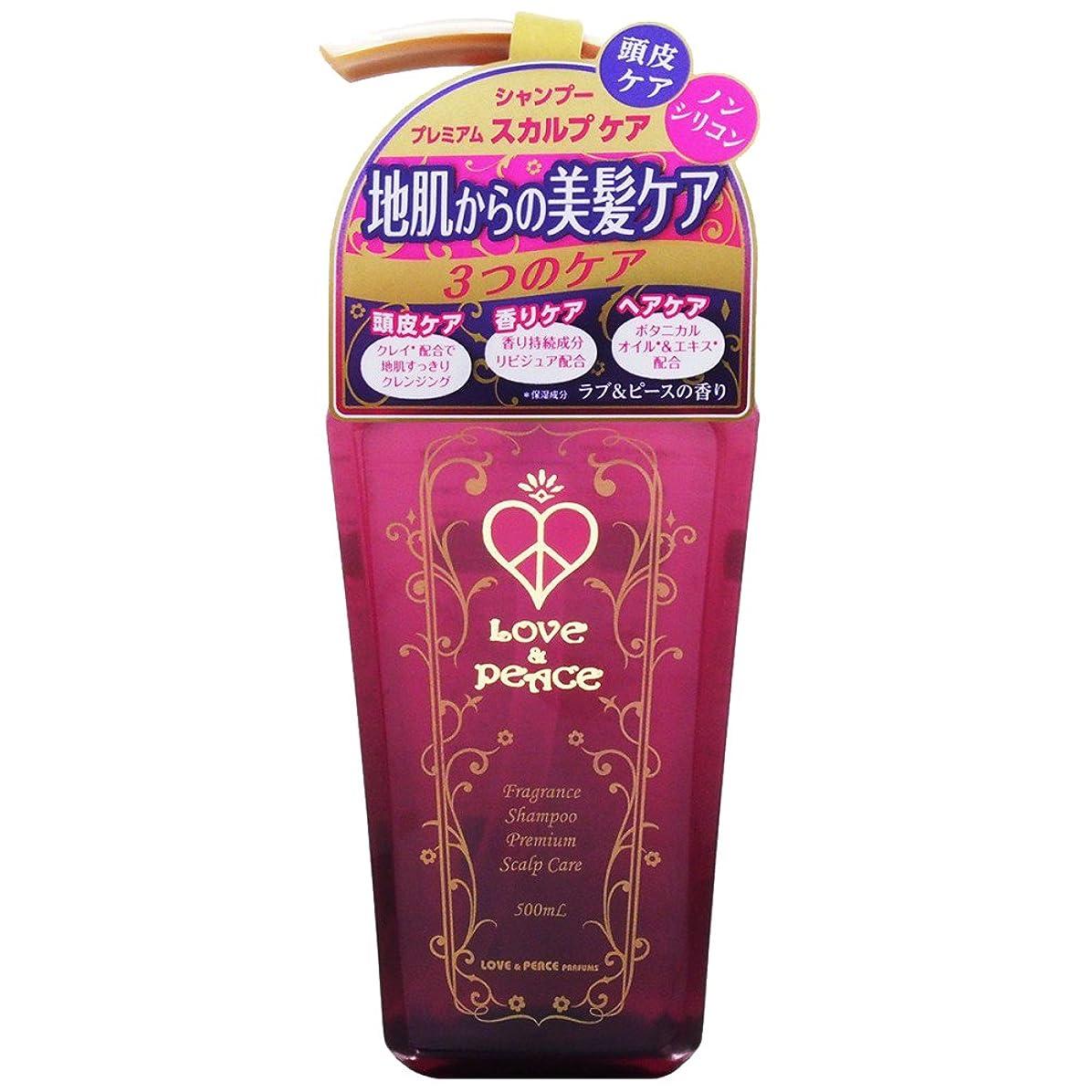 妖精サイト方言LP シャンプースカルプケア (500ml)