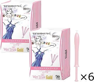 ウェットトラスト ゴールド(30本入り) ×2個セット+6本おまけつき