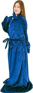 アイリスプラザ 毛布 着る毛布 150cm丈 ルームウェア フランネルマイクロファイバー とろけるような肌触り 静電気防止 洗える ネイビー