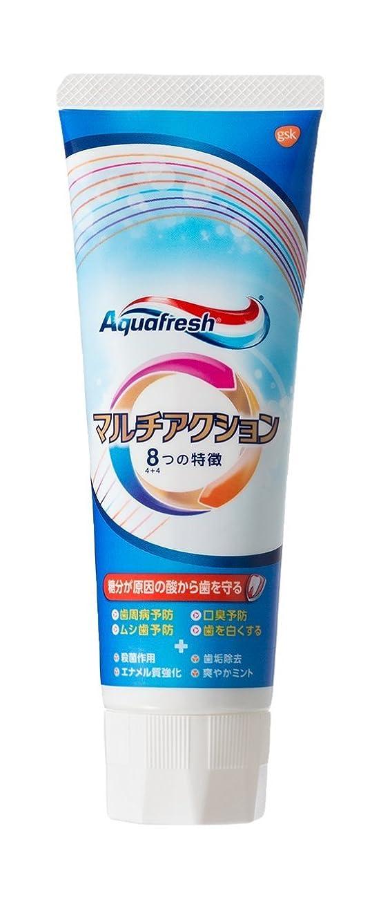 比類のない流体不純アクアフレッシュ マルチアクション 140g (医薬部外品)