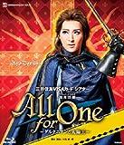 月組宝塚大劇場公演 三井住友VISAカードシアター 浪漫活劇  『 All for One 』 [Blu-ray]