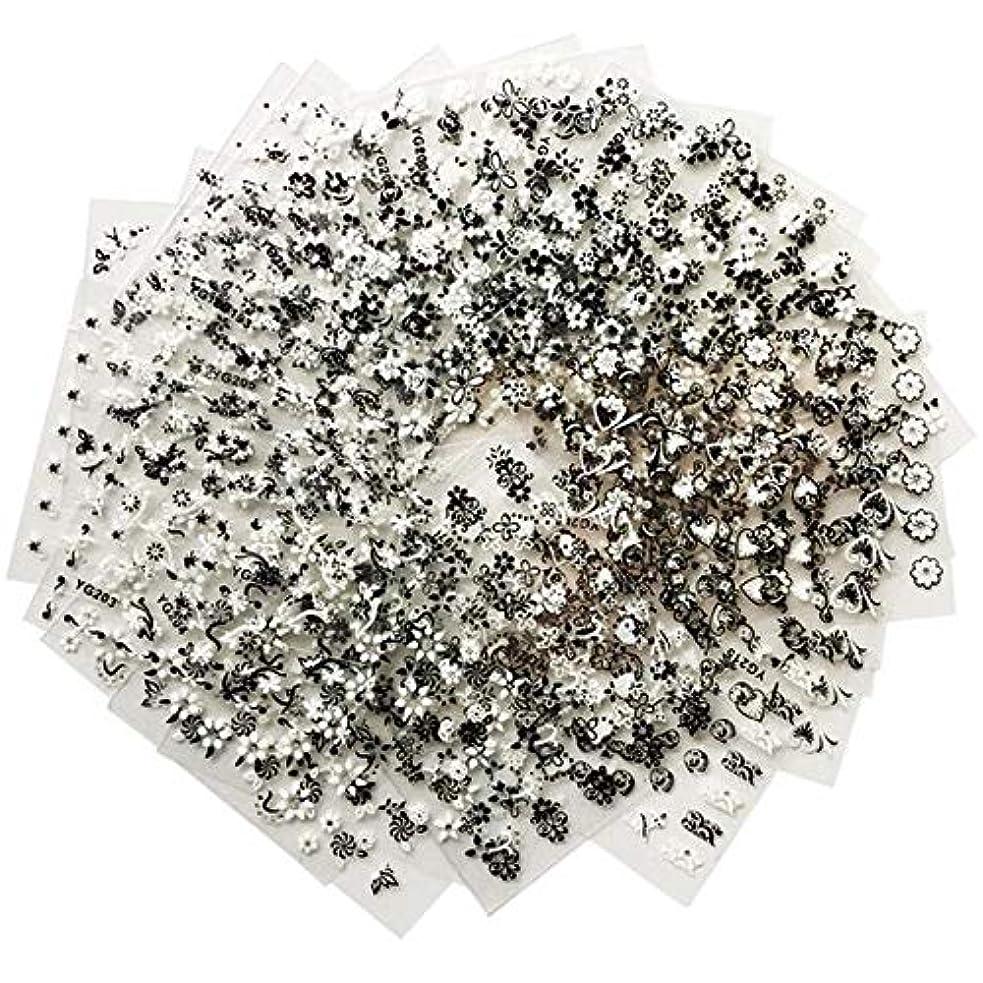 いちゃつくストライプ私たちFidgetGear 24枚ホワイト&ブラックネイルアート転写ステッカーDIY 3Dデザインマニキュアのヒントデカール