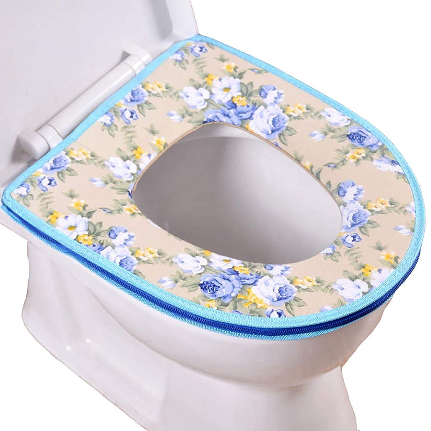 負荷豆尊敬トイレの便座カバー、洗える、取り付けが簡単、清潔、快適な座面カバー(2ペア)(Color:B)