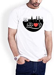 Casual Printed T-Shirt for Men, I Love Mecca 01, White