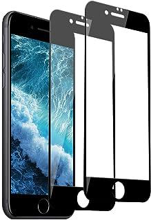 【2枚セット】iPhone 8 用 iPhone 7 用 ガラスフィルム 全面保護 4.7インチ 用 アイフォン8 用 7 用 強化ガラス フィルム 日本旭硝子製/硬度9H/高透過率/指紋防止/飛散防止/撥水撥油/簡単貼り付け/気泡ゼロ/2.5...