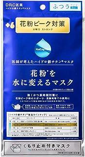 DR.C医薬 マスク +6 ハイドロ銀チタン 花粉ピーク 対策 ふつうサイズ 男女兼用 3枚入り