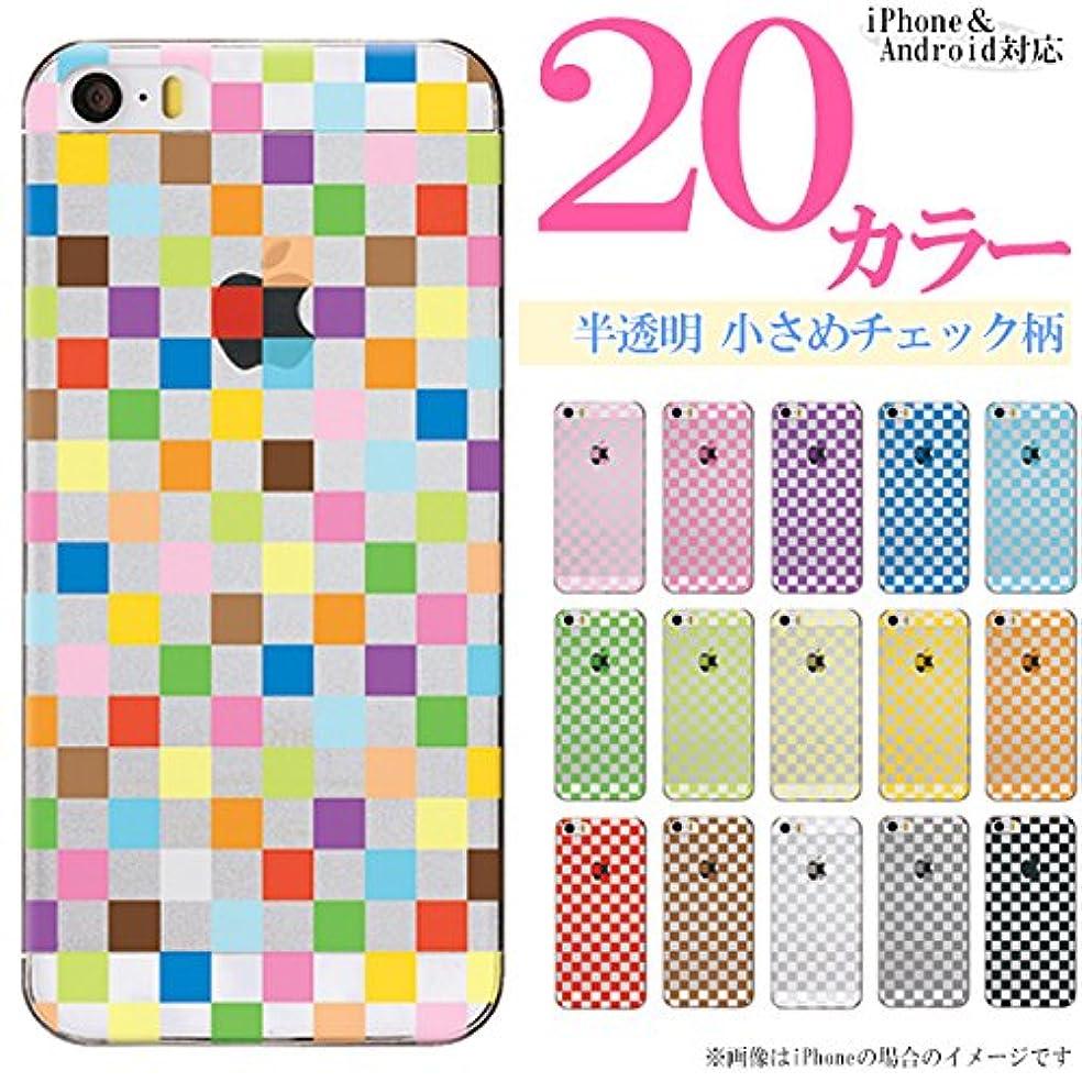 権限を与える課すランプiPhone7 Plus (アイフォン7プラス 5.5インチ用) スマホケース カバー (ハードケース)/半透明クリア ボックスチェック柄 S/I 薄黄【case1079I】