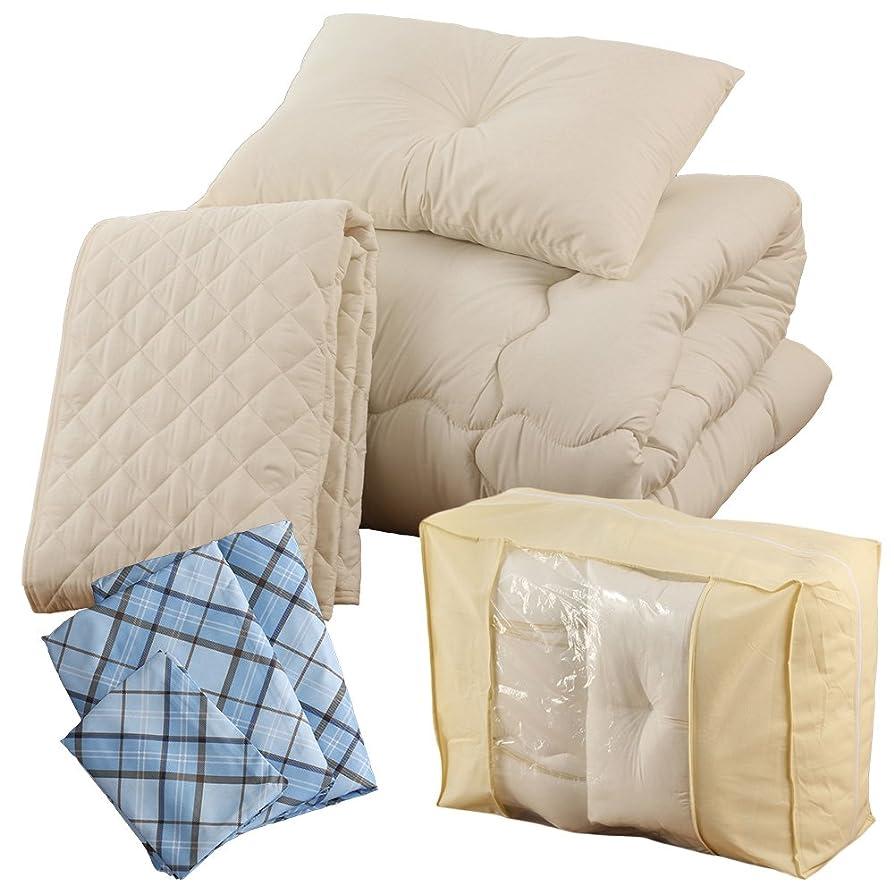 クッションスカートピストルすぐに使える 高品質 ベッド用7点セット セミダブル チェック柄 アルパインブルー A092-SD014SDB047BL