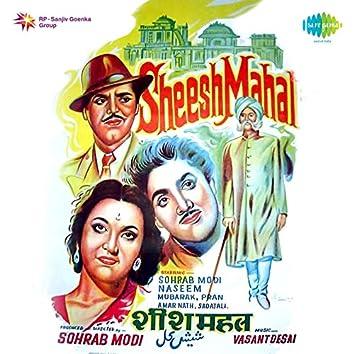 """Husnwalon Ki Galiyan (From """"Sheesh Mahal"""") - Single"""