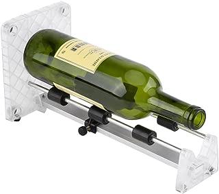 Yosoo ボトルカッター ガラスカッター ボトルカッティングマシン グラスカッティング ガラスカッター ガラス切断機 サイクルツール Bottle Cutting bottle cutter DIY 花瓶 燭台 (白)