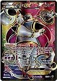 Pokemon - Hoopa-EX (89/98) - Ancient Origins - Holo