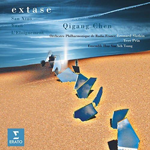 Leonard Slatkin/Orchestre Philharmonique De Radio France
