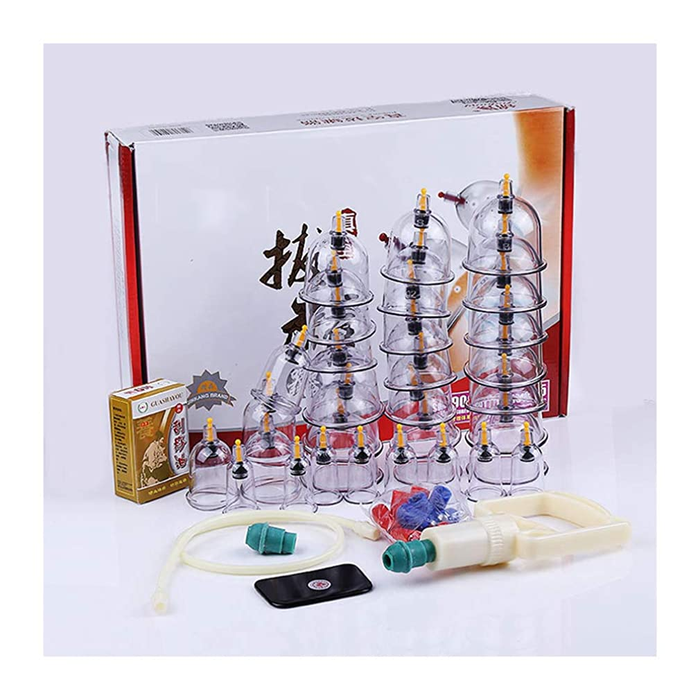 織る行う成功した32カップマッサージカッピングセット、真空吸引生体磁気中国式ツボ療法、ポンプ付き医療、筋肉関節痛の軽減、肩背部膝痛負傷の回復