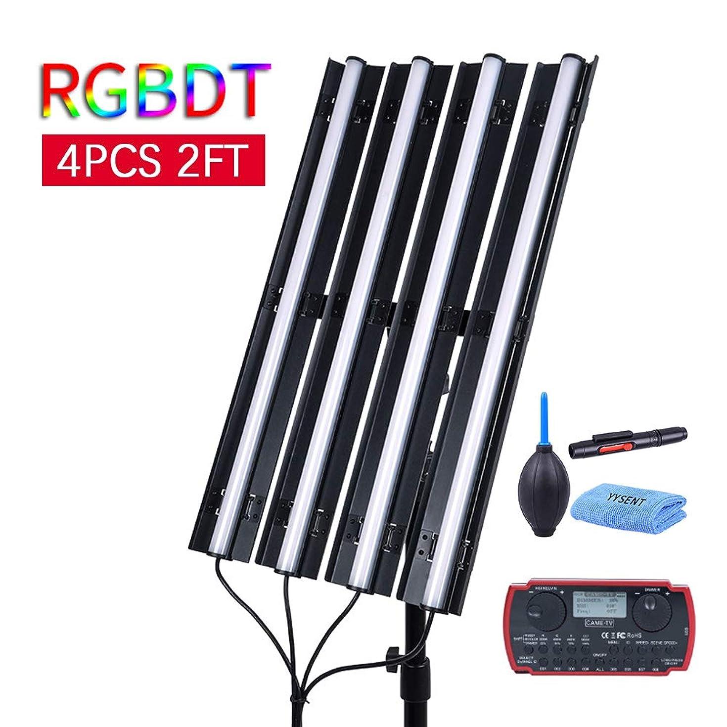 CAME-TV 2FTR4 Boltzen Andromeda RGBDT Slim Tube LED Video Lighting Kit 4 Pack 2FT-R Lights Ice Light Wand