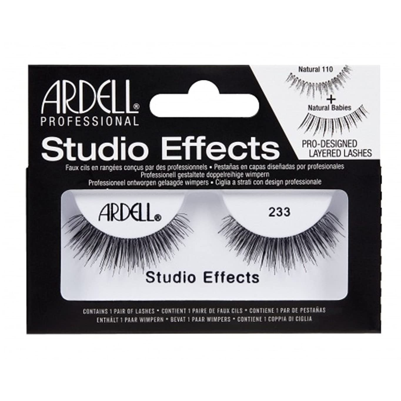 食い違いインディカ血まみれArdell - Studio Effects - 233
