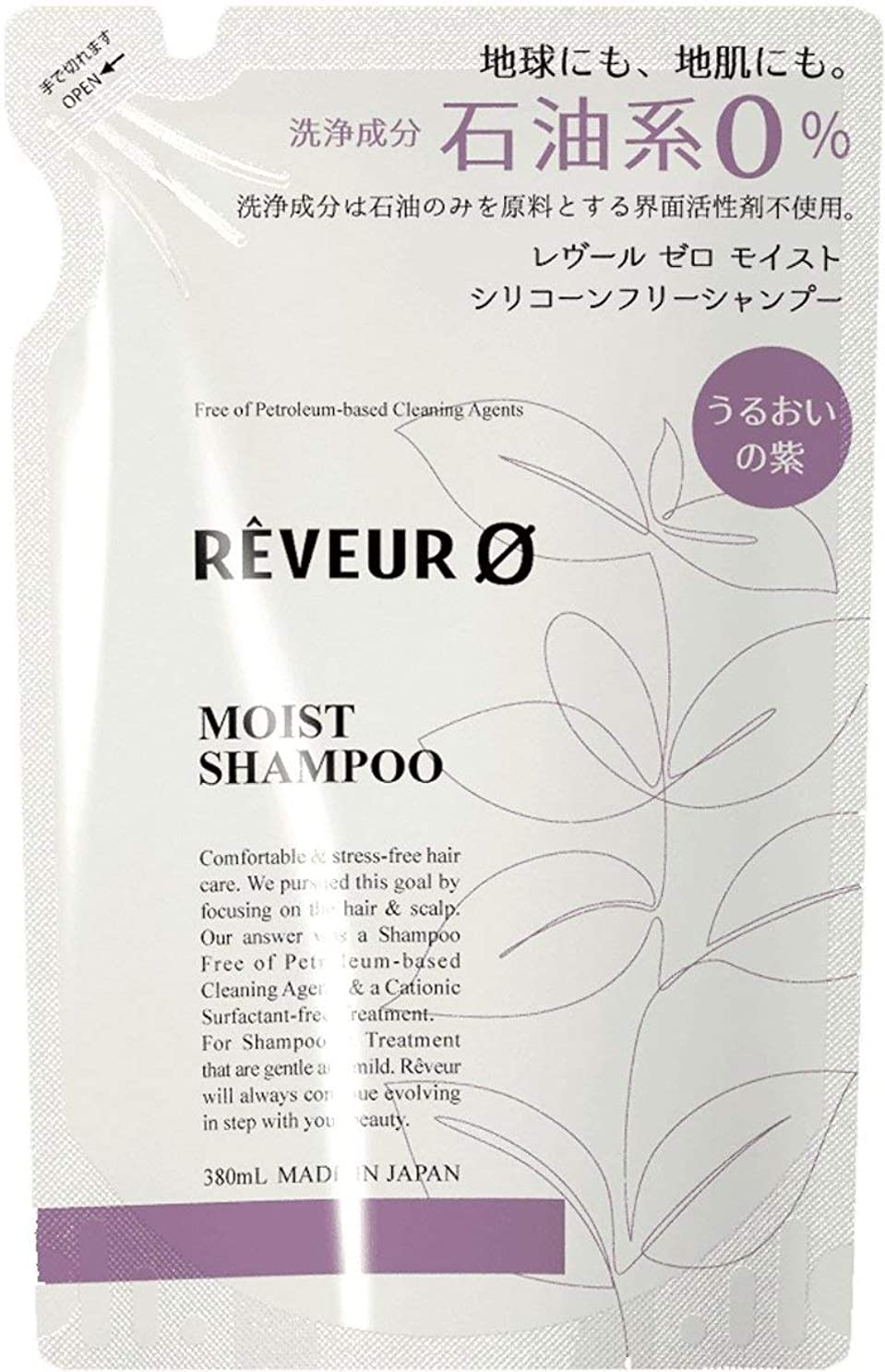 終わった回復する反対【3個セット】Reveur0(レヴール ゼロ) モイスト シリコーンフリー シャンプー 〈詰替〉 (380mL)