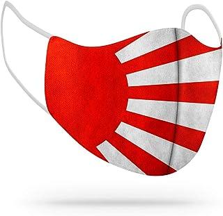 Máscara de Proteção Facial Personalizada Estampada Tecido Reutilizável Lavável Japão