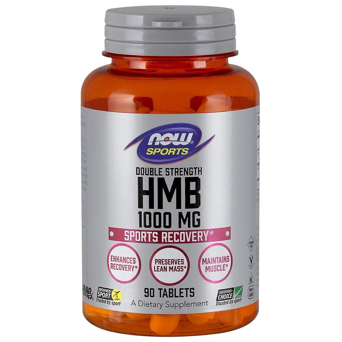 眠っている急襲バッジHMB 1,000 mg 90 タブレット 海外直送