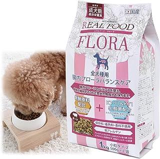 無添加 国産 リアルフード フローラ 【1kg×2個】 ペットパラダイス 発酵原料・乳酸菌配合 ドライフード 低アレルゲン 犬用総合栄養食 全犬種用