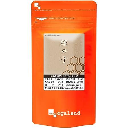 オーガランド[ogaland] 蜂の子 [ 90カプセル / 約3ヶ月分 ] はちのこ サプリメント (栄養/健康サポート) ローヤルゼリー 国産 必須アミノ酸 ミネラル