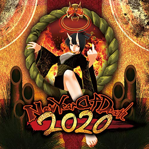 NEW YEAR OF DEATH 2020