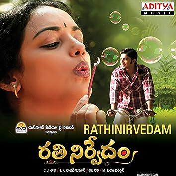 Rathinirvedam (Original Motion Picture Soundtrack)