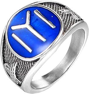 Iyi Ring