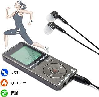 ラジオ 小型 携帯ラジオ ポケットラジオ 高感度 ミニラジオ FM AM ワイドFM対応 ジョギング用携帯ラジオ 歩数計·消費カロリー計算 スポーツラジオ 充電式 多機能