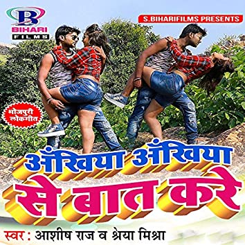 Ankhiya Ankhiya Se Bat Kare - Single