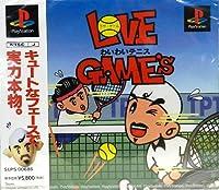 ラブゲームス わいわいテニス