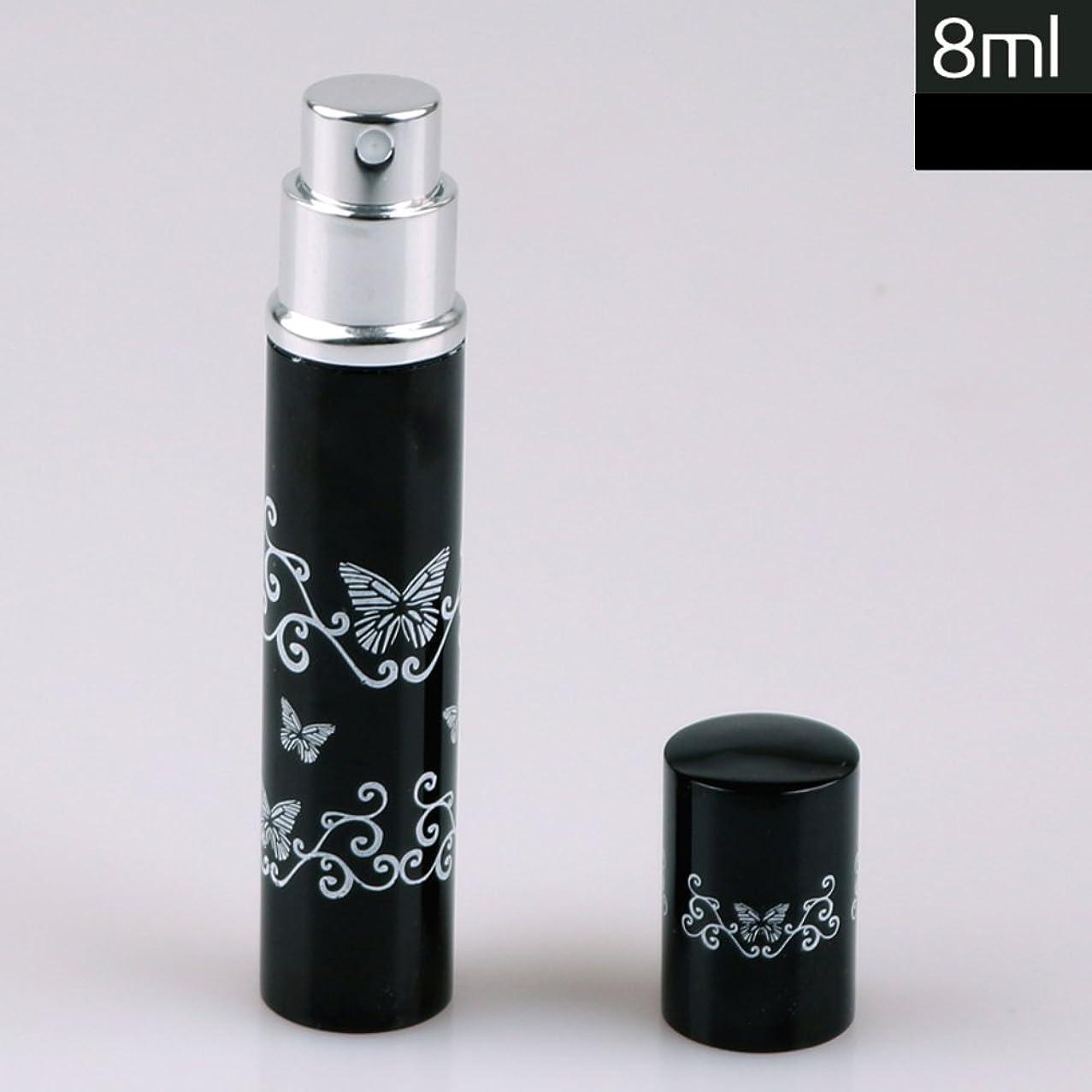 定期的急速な難しいポータブルミニ詰め替え香水瓶-リサイクル可能香水アトマイザー,8女性用 ml'S の香り & 男性'旅行パーティー出張のためのコロン-