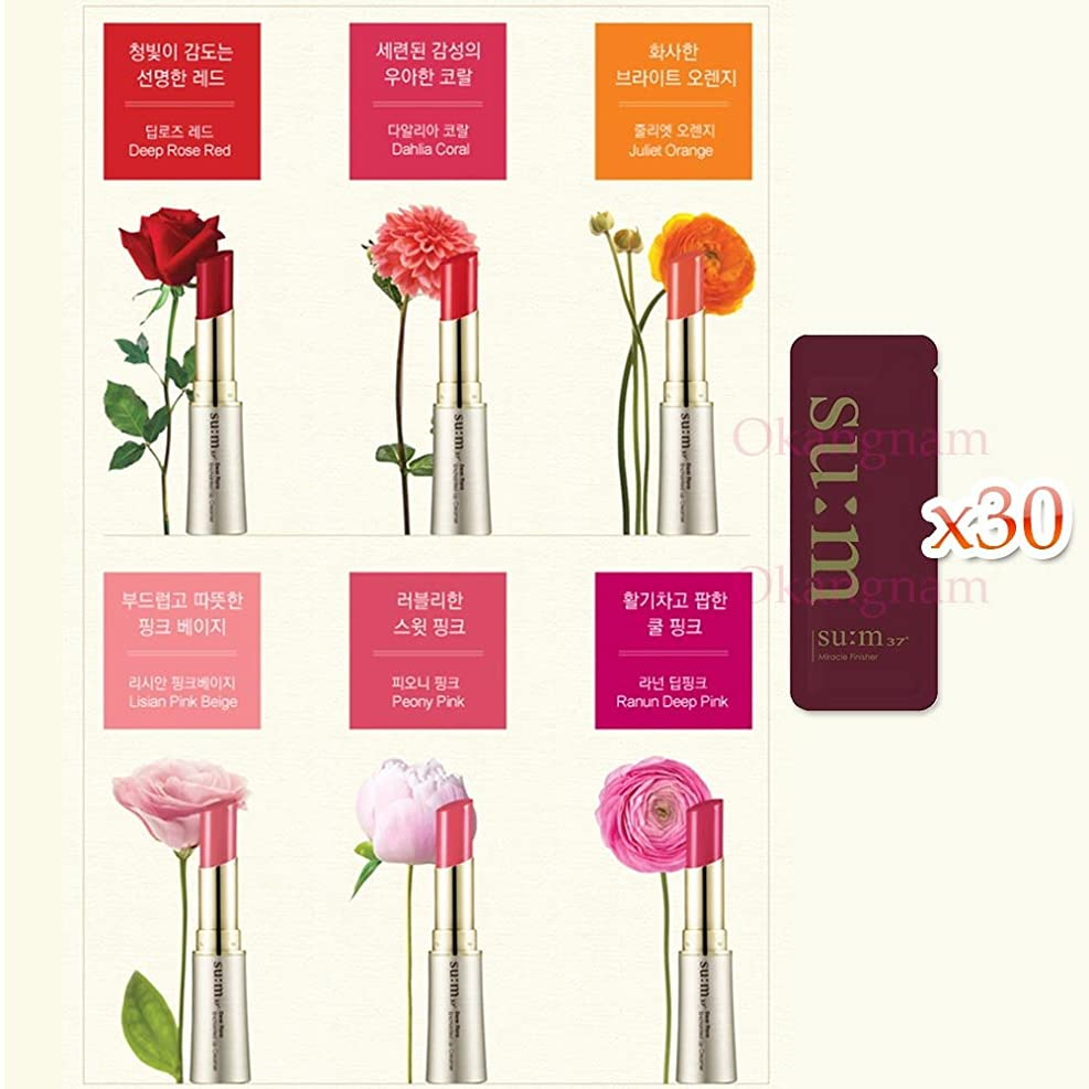 通知父方の不承認[su:m37/スム37°] SUM37 Dear Flora Enchanted Lip Creamer Set/DF07 sum37 スム37 ディアフローラ エンチャンテッド リップクリーマー Set +[Sample Gift](海外直送品)