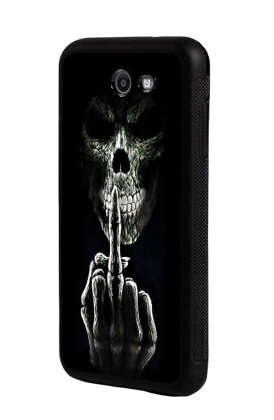 Galaxy J7 (2017)/J7 V/J7 Perx/J7 Sky Pro/J7 Prime Case,Slim Impact Resistant Shock-Absorption Rubber Protective Case Cover for Samsung Galaxy J7 (2017) - Skull Showing Middle Finger