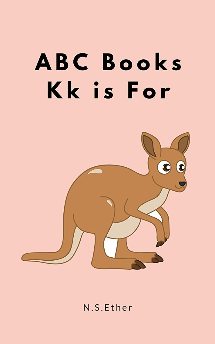 一緒に立場極端なABC animals  Photo Book: AnimalBook 3 (Bedtime stories book series for children 34) (English Edition)