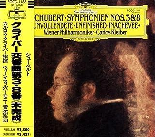 シューベルト:交響曲第3&8番