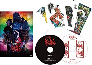 ROKUROKU オリジナルデザインポストカード付き (初回生産限定)  [Blu-ray]