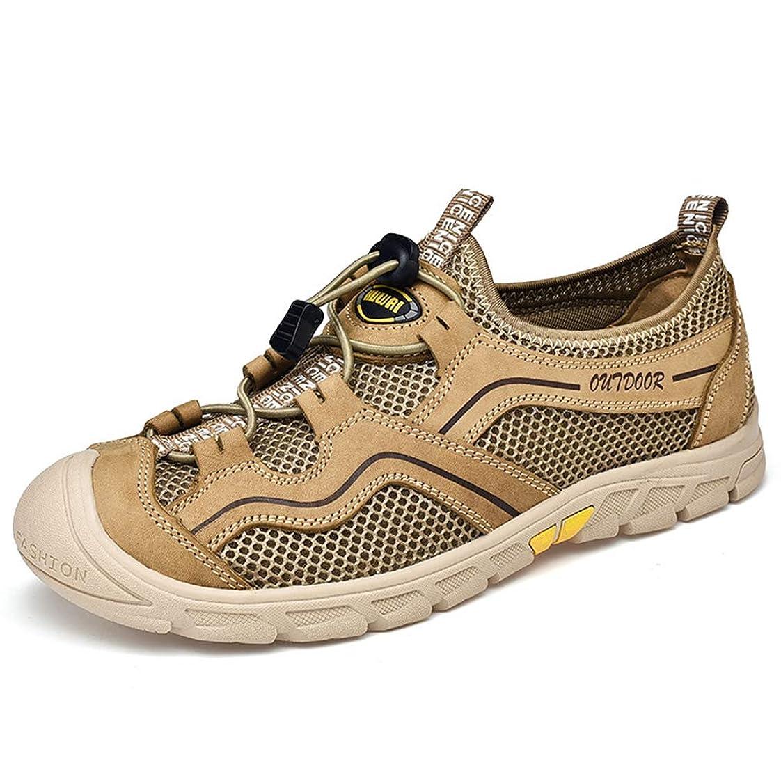 クラウン定期的な重荷[Dong] 登山靴メンズトレッキングシューズ ハイキングシューズ ローカットメッシュ防水 防滑 通気性 耐磨耗 ラウンドトゥ 牛革 アウトドアアーミーグリー24.5cm キャンプ歩きやすい 登山靴