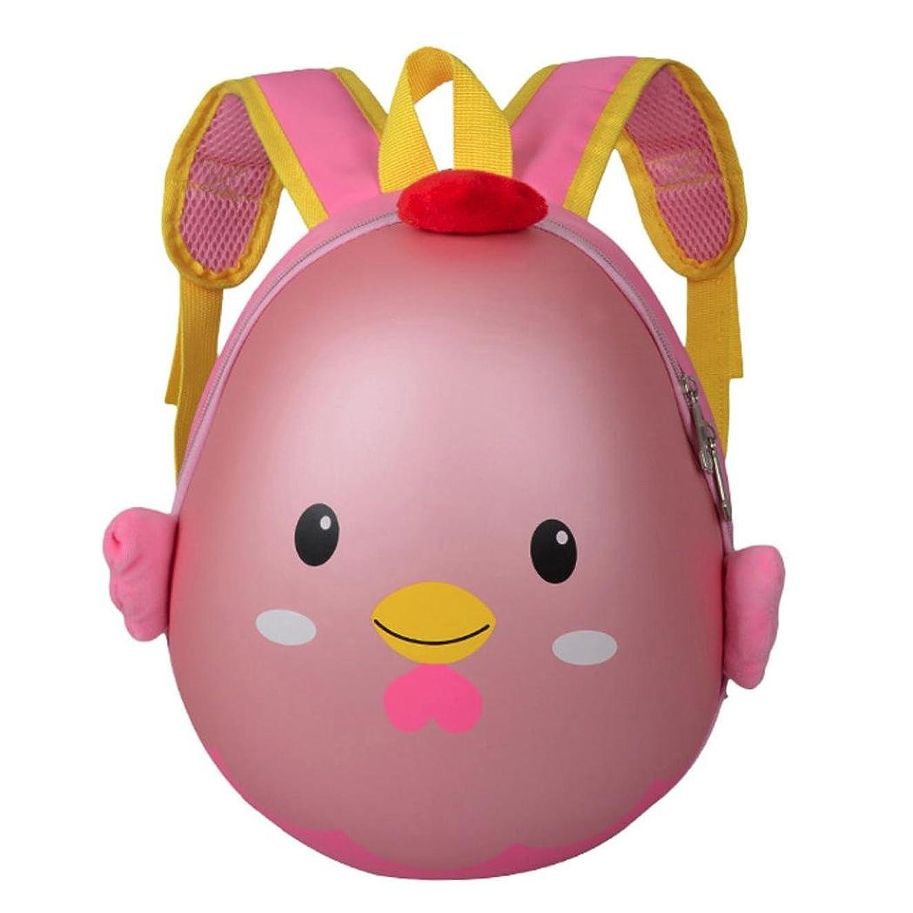 Transer Cute Cartoon Chick Egg Shell School Backpack Bag Student Bags Bookbags for Baby Boys Girls Toddler Kids Kindergaten