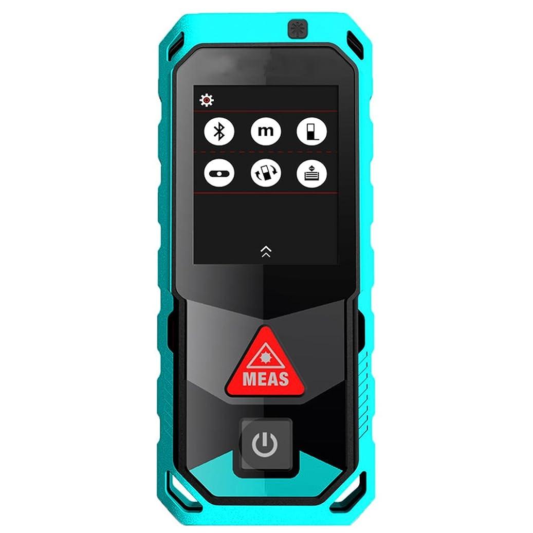 蘇生する合図自然公園Bluetoothタッチパネルt7 100M回転タッチスクリーン充電式電子定規ルームメーターブルー