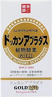 Super Herb Dokkan Aburadasu Gold150