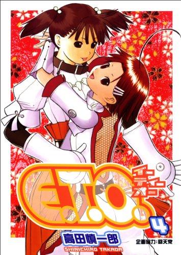 E.T.O. 第01-04巻