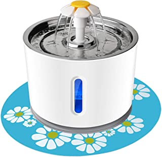 Lmlly Pet Fountain Stainless Steel, 2.4L Automatic Cat Water Fountain Dog Water Dispenser with LED Indicator & 1 Silicone Mat for Cats Dogs, Auto Power-Off, Multiple Pets (with Flower)