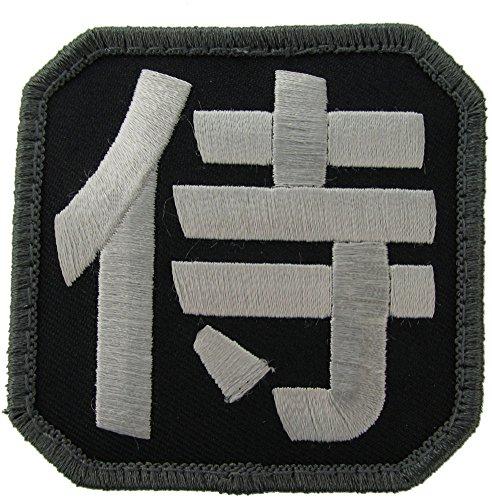 Samurai Kanji Morale Patch (SWAT (Black))